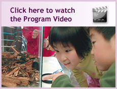 Watch the Program Video